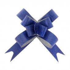 Бант-бабочка №1,2 'Фактура', цвет синий