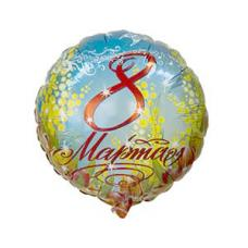 8 Марта, Мимозы, круглый