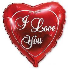 I love you, блестящее сердце