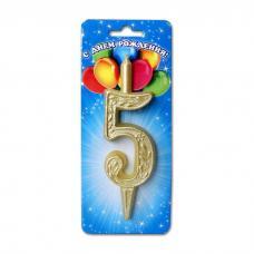 """Свеча для торта цифра """"5"""" золотой узор, большая"""