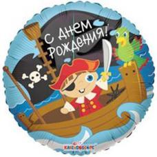 С Днём Рождения!  Пират, круглый