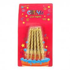 """Свечи восковые для торта """"Одноцветные"""" (набор 10 шт и 10 подставок), цвет золото"""